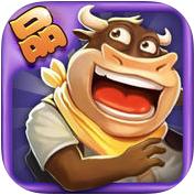 一品牛牛游戏 超好玩的真人在线斗牛游戏