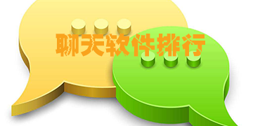 http://www.ruan8.com/uploadimg/ico/2018/0210/1518256065181881.png