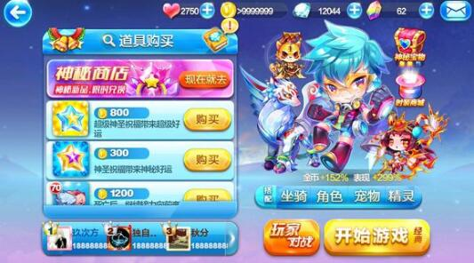最新手机游戏资讯_手机游戏资讯_最新手游新闻_软吧下载