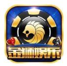 金狮娱乐手游 众多经典棋牌娱乐玩法集合