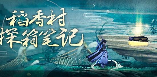 剑网3指尖江湖手游10月22日每日一题答案分享