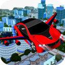 飞行汽车模拟器