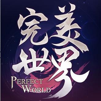 完美世界手游9月25日每日一题答案分享