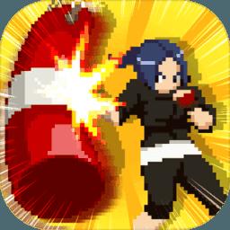 拳打天下游戏下载 拳打天下游戏安卓版下载 软吧下载