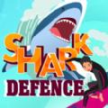 鲨鱼防御战1.0