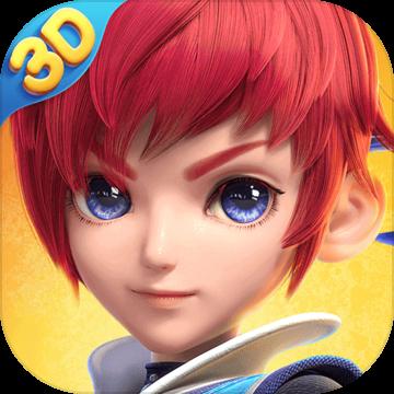 梦幻西游三维版苹果版1.0