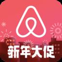 Airbnb爱彼迎 v17.2019.50下载_Airbnb爱彼迎 v17.20苹果软件下载