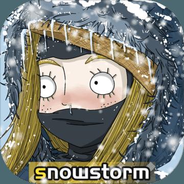 危机之后暴风雪