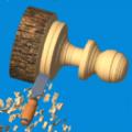 我雕木头贼溜1.0.1