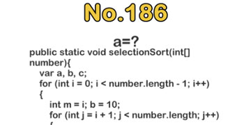 脑洞大师186关a=?
