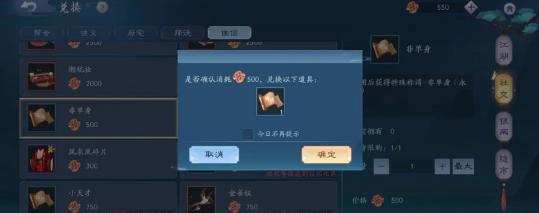 新笑傲江湖手游东海地宫玩法介绍