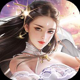 仙侠奇缘ios版1.0.0