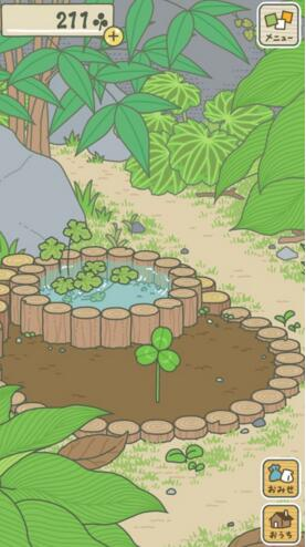 《青蛙旅行》种三叶草的方法