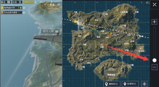 《绝地求生刺激战场》放大地图的方法