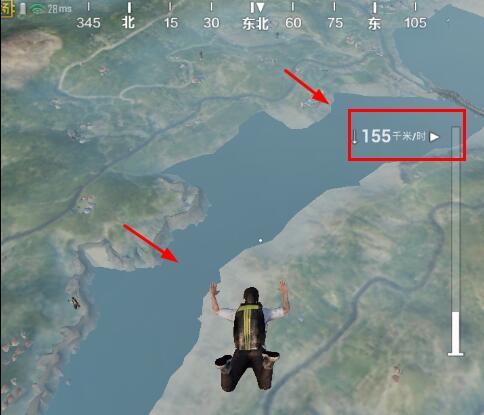 《绝地求生刺激战场》跳伞控制方法