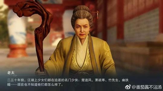 楚留香沧海人物介绍 沧海门派角色预览
