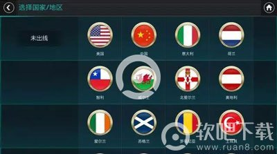 FIFA足球世界世界杯怎么玩 世界杯玩法系统攻略