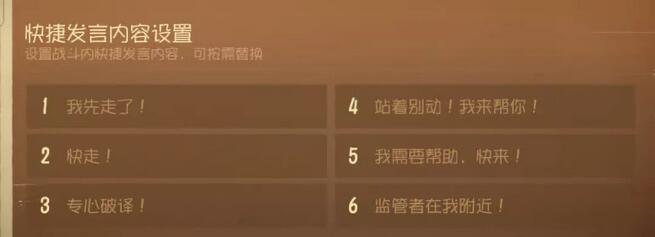第五人格7月12日更新内容预告
