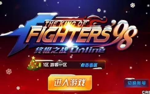"""拳皇98终极之战OL""""高科技战衣""""是哪位格斗家的被动技能?"""