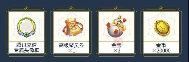 国创妖灵卡牌《妖神记》手游今日开启不删档测试