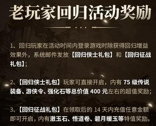 剑侠世界2七夕缘定三生活动介绍