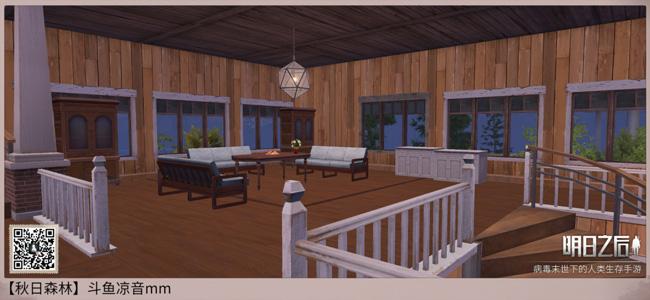 明日之后豪宅设计图 豪华别墅建造教程