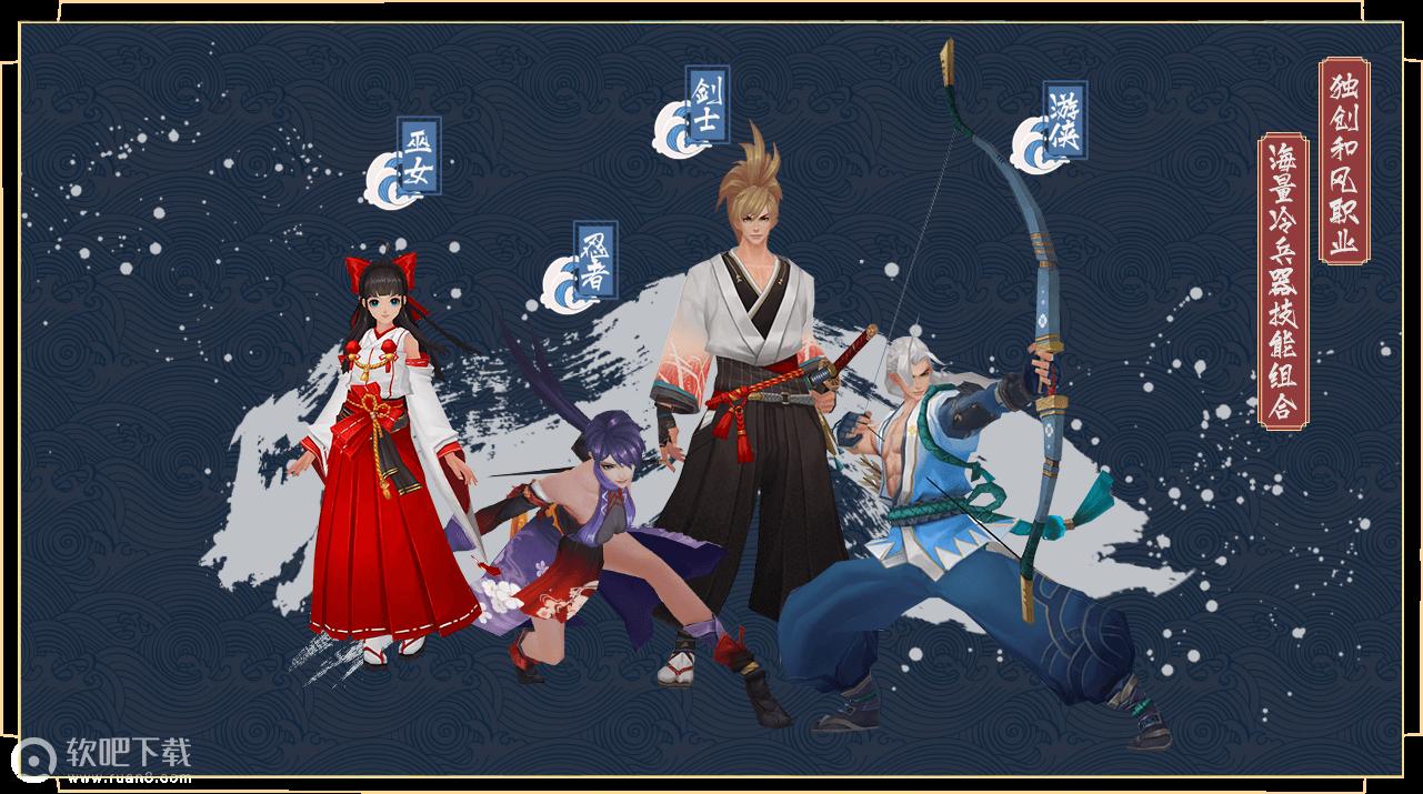 《侍魂:胧月传说》今日上线 全职业动作技能一览