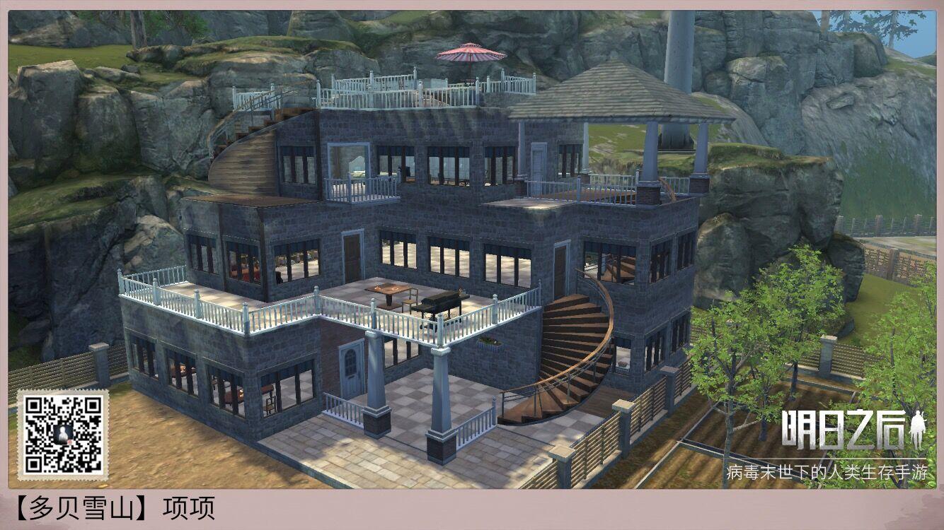 明日之后7级庄园设计图_七级大阳台别墅设计教程_软吧