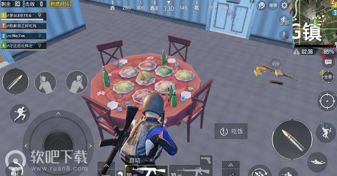 刺激战场餐桌在哪