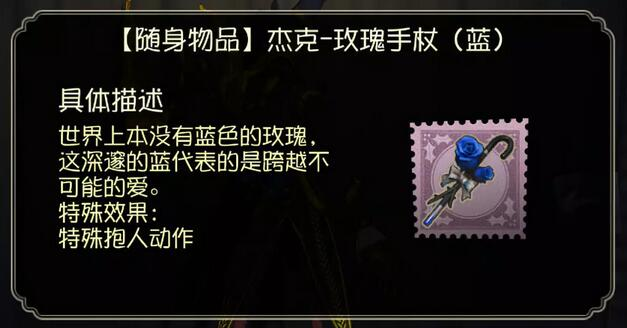 第五人格2月14日更新内容一览