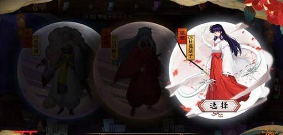 阴阳师体验服2月14日更新了什么 犬夜叉联动最终弹开启