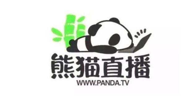 熊猫直播下架的原因是什么