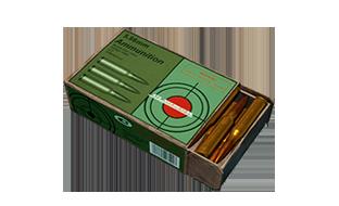 和平精英5.56毫米弹药图鉴