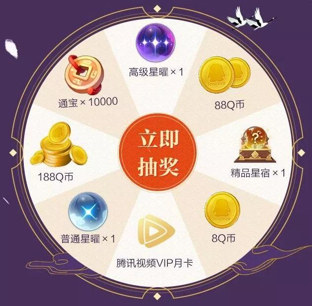 2019腾讯国风卡牌力作《云梦四时歌》今日首发