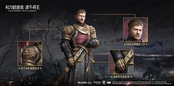 正版IP授权《权力的游戏:凛冬将至》手游今日不删档