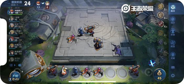 王者模拟战阵容搭配