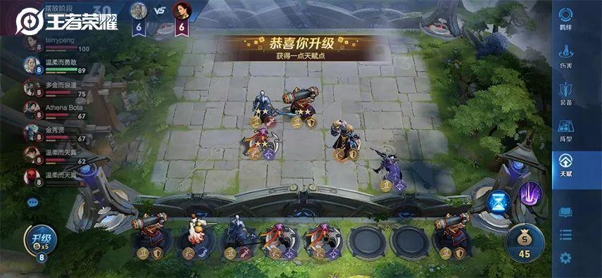 王者模拟战怎么玩