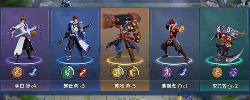 王者模拟战刺客阵容搭配