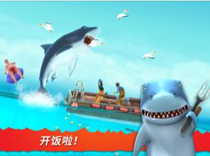 饥饿鲨进化哥斯拉鲨鱼