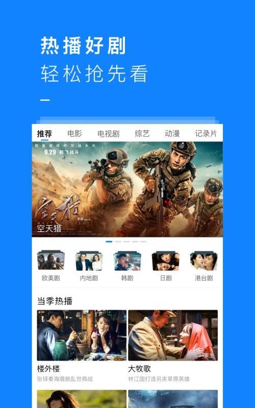 WWW_KK2KK_COM_kk影视大全4.2.9版
