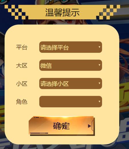 QQ飞车手游每日一题答案大全