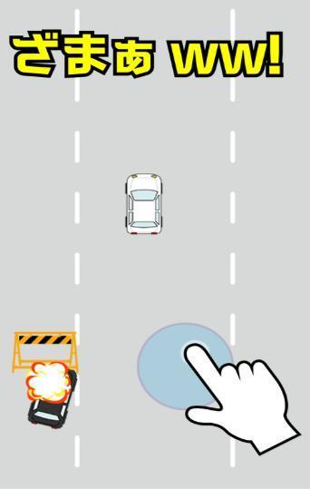 路怒症驾驶