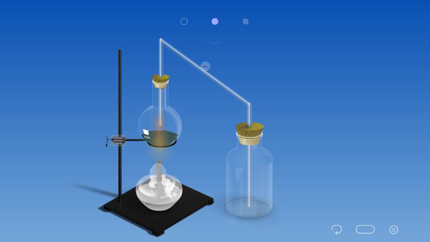 化学家app苹果免费