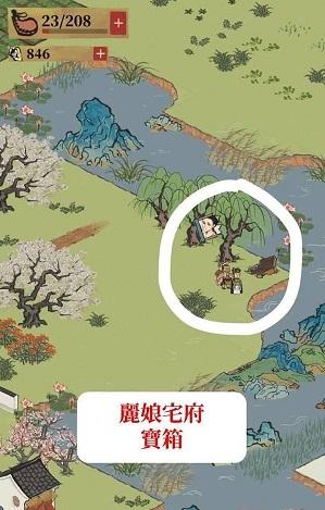 江南百景图宝箱位置一览