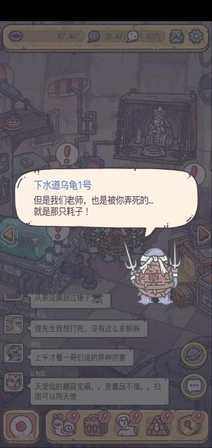 李青小说全文免费阅读_最强蜗牛乌龟攻略