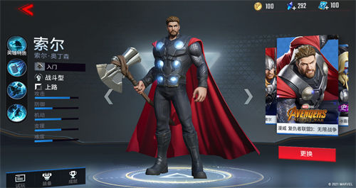 《漫威超级战争》正式开测,完美还原宏大漫威宇宙!
