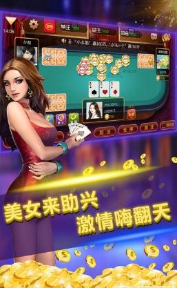 蔚蓝棋牌正版 可以赢话费的棋牌平台 第3张