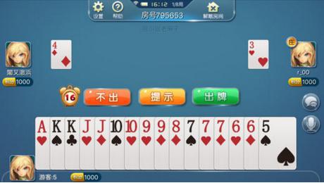 掌上扑克 一款收录了十数种纸牌玩法的棋牌手游 第3张