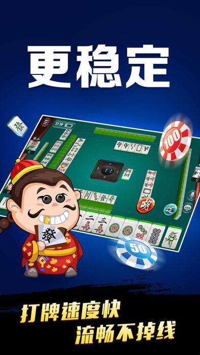 微乐宁夏麻将 最好玩的麻将棋牌游戏  第4张