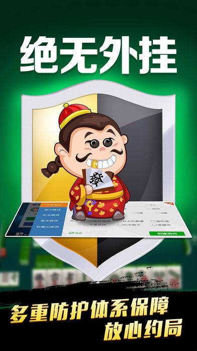 微乐宁夏麻将 最好玩的麻将棋牌游戏  第3张